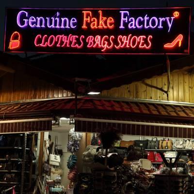 Fake Factory